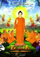The Life of Buddha (2007)